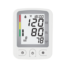 Professional Digital Medical Arm Type Sphygmomanometer Supplier